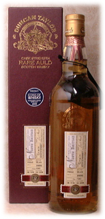 Rare Auld North British 1978 30YO Grain, 55,2%